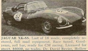 An XKSS opportunity missed if only we had known