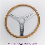 D Type steering Wheel